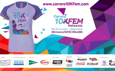 Presentada la camiseta oficial de la Carrera y 42KRunning como marca técnica